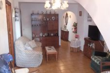 House in Nerja - AV-0018 Casa de pueblo (4672-NE)